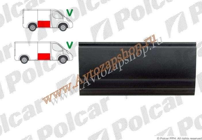 Ремкомплект двери т4 транспортер элеваторы и элеваторные узлы