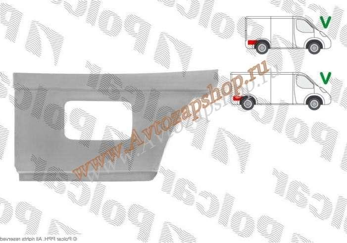 Ремкомплект фольксваген транспортер шрус на фольксваген транспортер
