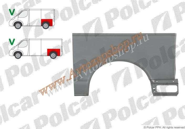 Крыло на фольксваген транспортер т5 замена лампы транспортер т5