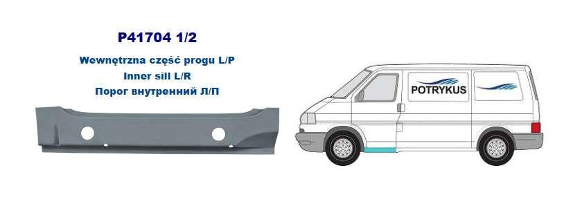 Кузовщина на т4 транспортер фольксваген транспортер т5 б у в москве