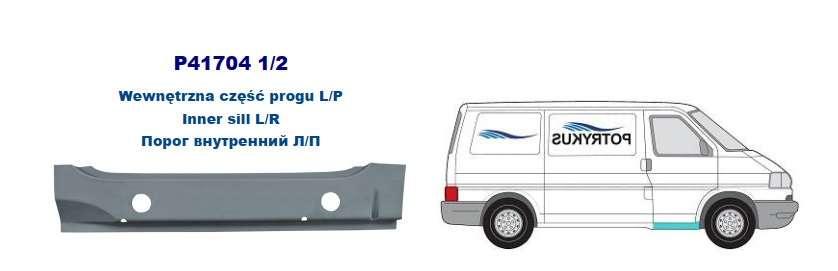 Кузовное железо на фольксваген транспортер т4 капот на т5 транспортер