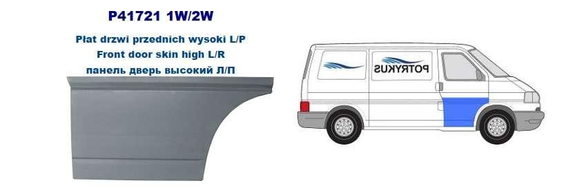 Кузовные детали для транспортер т4 цены на фольксваген транспортер 1997